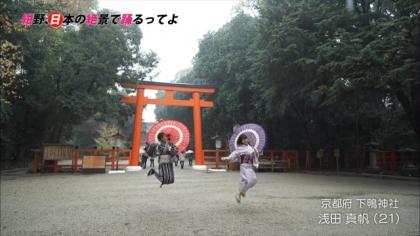 浅田真帆 (3)