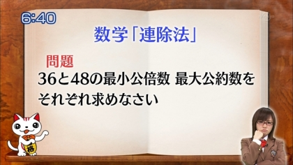 160115合格モーニング (4)