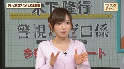 160115 7スタライブ 紺野あさ美 (3)