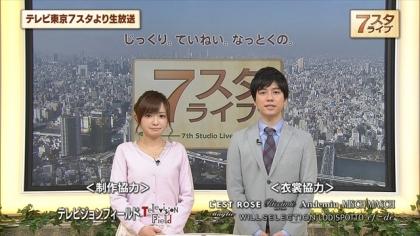 160115 7スタライブ 紺野あさ美 (1)
