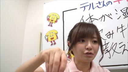 160117リンリン相談室 紺野あさ美 (4)