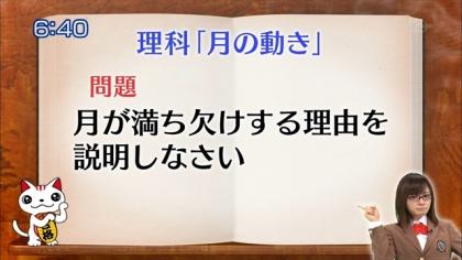 160120合格モーニング 紺野あさ美 (6)