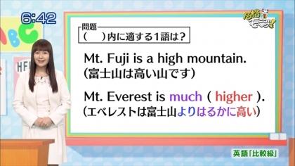 160121合格モーニング 紺野あさ美 (4)