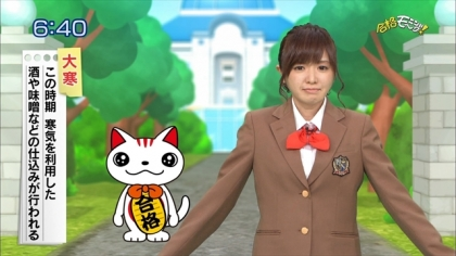 160121合格モーニング 紺野あさ美 (8)