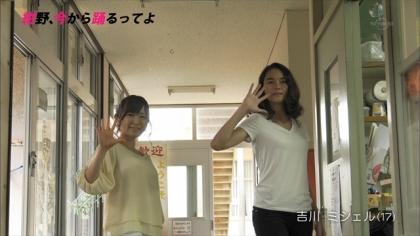 160121踊るってよ 紺野あさ美 (5)