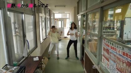 160121踊るってよ 紺野あさ美 (4)