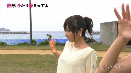160121踊るってよ 紺野あさ美 (3)