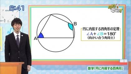 160122合格モーニング 紺野あさ美 (3)