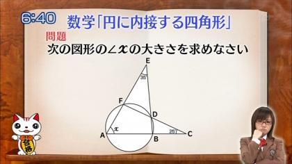 160122合格モーニング 紺野あさ美 (4)