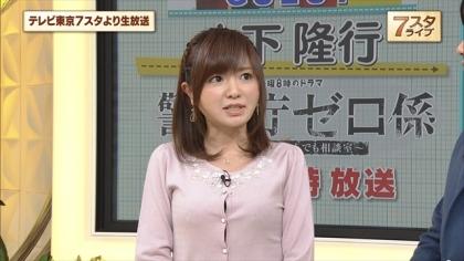160122 7スタライブ 紺野あさ美 (2)