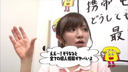160123リンリン相談室 紺野あさ美 (4)