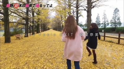 絶対で踊るってよ マーサ 紺野あさ美 (9)