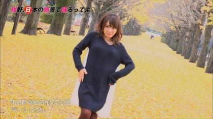 絶対で踊るってよ マーサ 紺野あさ美 (7)