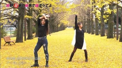 絶対で踊るってよ マーサ 紺野あさ美 (2)