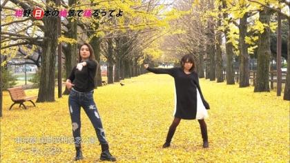 絶対で踊るってよ マーサ 紺野あさ美 (3)