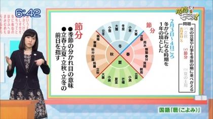 160126 合格モーニング 紺野あさ美 (4)