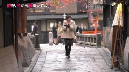 160127踊るってよ 紺野あさ美 (7)