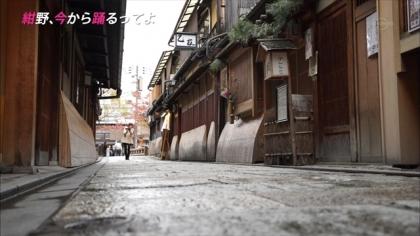 160127踊るってよ 紺野あさ美 (6)