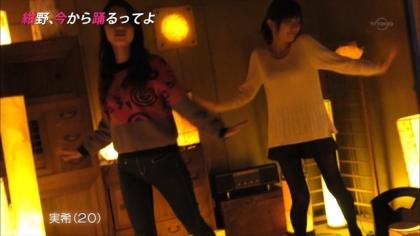 160127踊るってよ 紺野あさ美 (2)