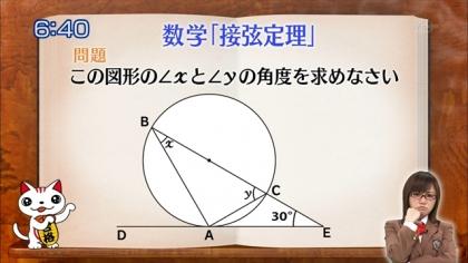160129合格モーニング 紺野あさ美 (5)