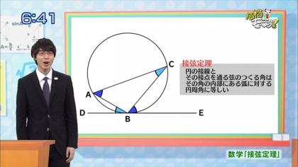 160129合格モーニング 紺野あさ美 (4)