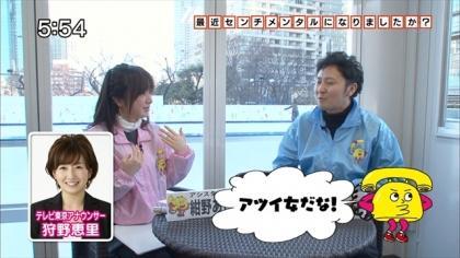 160131リンリン相談室7 紺野あさ美 (5)