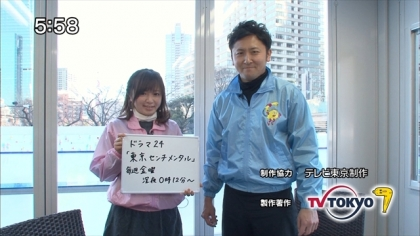 160131リンリン相談室7 紺野あさ美 (1)