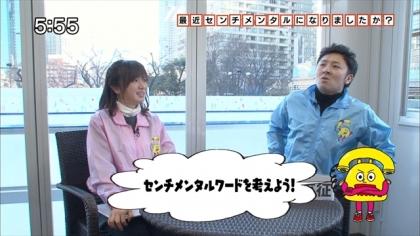 160131リンリン相談室7 紺野あさ美 (3)