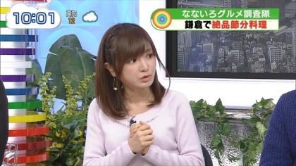 160201なないろ日和 紺野あさ美 (5)