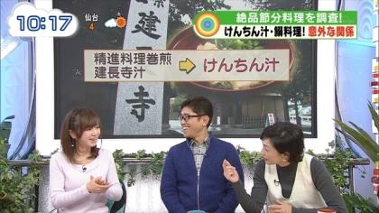 160201なないろ日和 紺野あさ美 (4)
