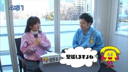 160202リンリン相談室 紺野あさ美 (5)