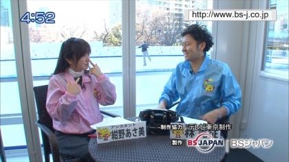 160202リンリン相談室 紺野あさ美 (1)
