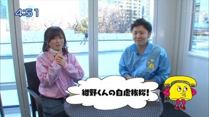 160202リンリン相談室 紺野あさ美 (3)