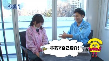 160203リンリン相談室 紺野あさ美 (3)