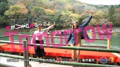 160203紺野、今から踊るってよ 紺野あさ美 (1)
