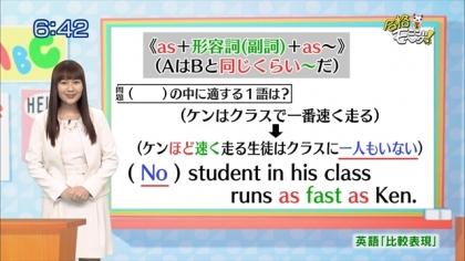 160204合格モーニング 紺野あさ美 (2)