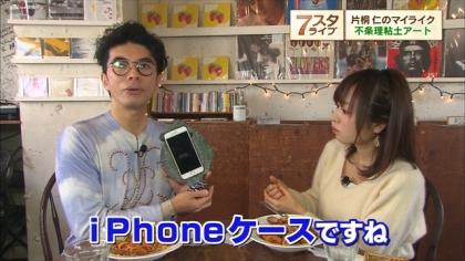 160205マイライク7スタライブ 紺野あさ美 (3)