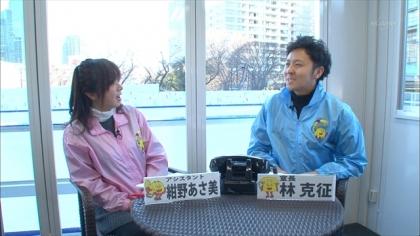160206リンリン相談室 紺野あさ美 (1)