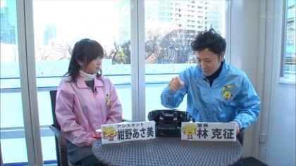 160206リンリン相談室 紺野あさ美 (5)