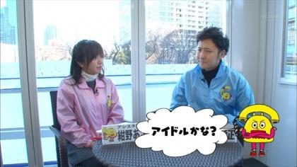 160206リンリン相談室 紺野あさ美 (3)