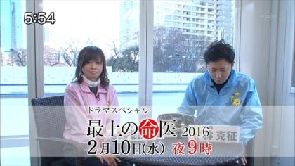 160207リンリン相談室7 紺野あさ美 (1)