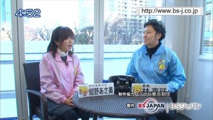 160209リンリン相談室 紺野あさ美 (1)
