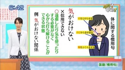 160209合格モーニング 紺野あさ美 (2)