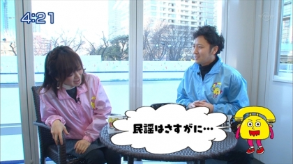 160210リンリン相談室 紺野あさ美 (4)