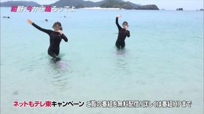 160210紺野、今から踊るってよ 紺野あさ美 (7)