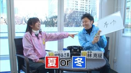 1660211リンリン相談室 紺野あさ美 (2)