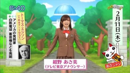 160211合格モーニング 紺野あさ美 (7)
