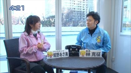 160212リンリン相談室紺野あさ美 (2)