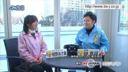 160212リンリン相談室紺野あさ美 (1)