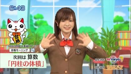 160212合格モーニング!紺野あさ美 (1)